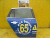 Zadnja Desna Vrata Opel Astra H 2006