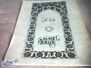 Amme džuz - arapski jezik
