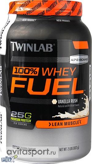 Twinlab Whey Fuel 908 gr