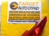 Stop Svjetlo Desno Daewoo Chevrolet Tacuma