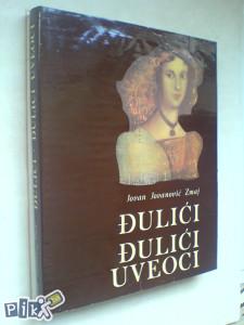 knjige Zmaj: Đulići Đulići uveoci, ilustracije Berber