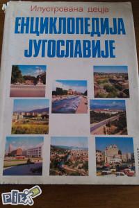 Enciklopedija Jugoslavije / dječja