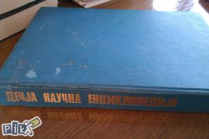 Dečja naučna enciklopedija / za djecu