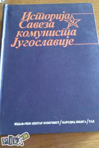 Istorija Saveza komunista Jugoslavije