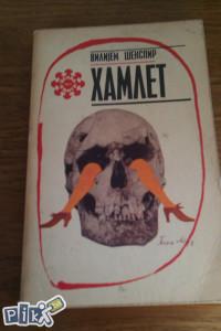 Hamlet / Vilijam Šekspir