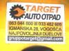Airbag Volana Ford Focus 2002