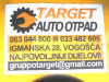 Airbag Volana Ford Focus