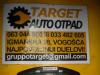 Celer Sat Opel Astra H