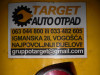 Stop Svjetlo Desno VW Polo 2006