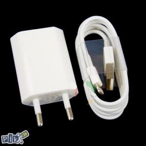 Punjač za iPhone 5, 5S, 6/6S i 6 Plus, 7 i 7 Plus, X