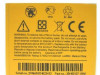 Bat za mobilni telefon HTC BB92100