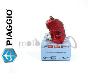 Stop Svijetlo Aprilia SR 50cc